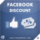 Magento Facebook Like Discount